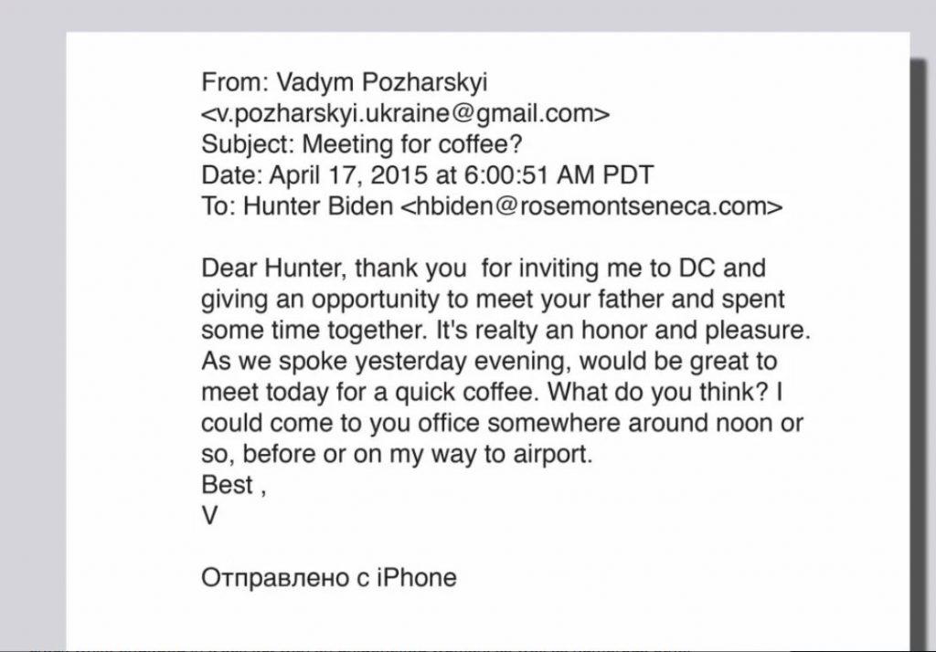 biden email, ukraine, corruption